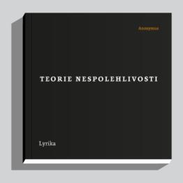 Zdeněk Potužil – Teorie Nespolehlivosti
